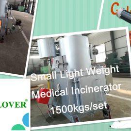 Small Light Weight Medical Incinerator 1500kgs per set