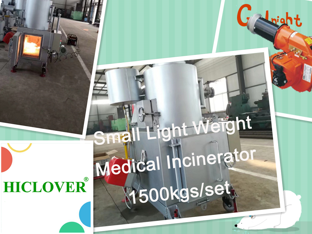 Small Light Weight Medical Incinerator 1500kgs per set