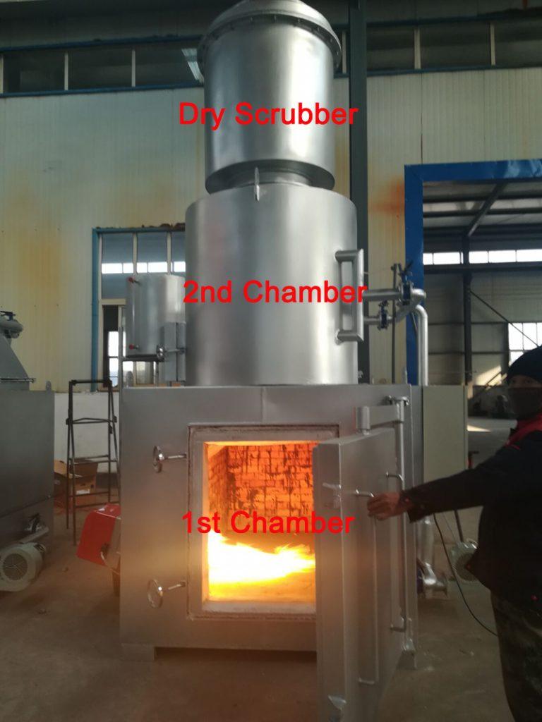 hiclover incinerator 100-150kgs per hour
