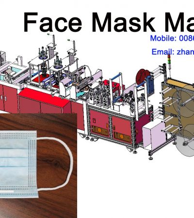Medical Surgical Face Mask Machine for Coronavirus Disease COVID-19