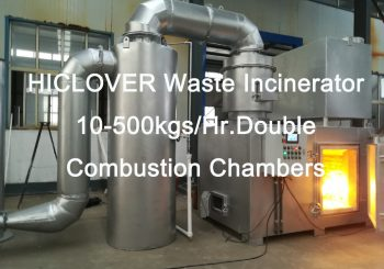 HICLOVER Waste Incinerator 10-500kgs/Hr.Double Combustion Chambers
