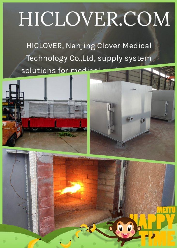 HS Code for waste incinerator 84178050