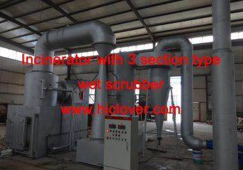 Integrated Solid Waste Management System medical waste incinerator