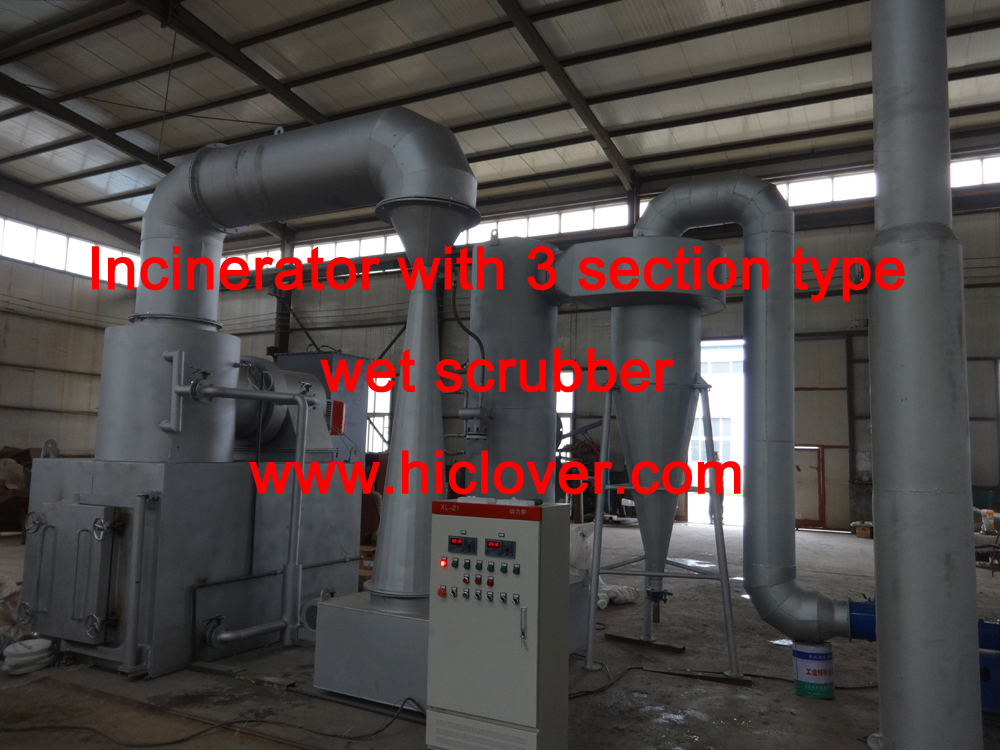 Integrated Solid Waste Management System medical waste incinerator