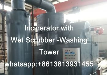 Incinerator YD-150 with Stainless Steel Wet scrubber-Cooling Spray tower