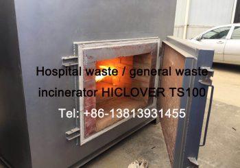 Hospital waste  general waste incinerator